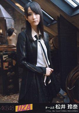 松井玲奈/UZA衣装/CD「UZA」劇場盤特典生写真 申し訳ございません。品切れ中です。  松井