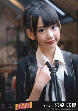 【中古】生写真(AKB48・SKE48)/アイドル/HKT48 宮脇咲良/UZA衣装/CD「UZA」劇場盤特典生写真