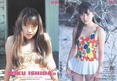 003 : 石田未来/DVD「FILE No.0...
