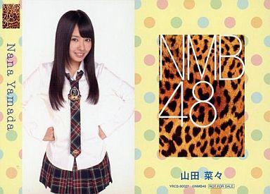 【中古】アイドル(AKB48・SKE48)/CD「北川謙二 Type-C」初回限定封入特典 山田菜々/CD「北川謙二 Type-C」初回限定封入特典