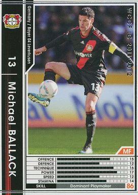 【中古】WCCF/MF/レギュラーカード/2011-2012 089 : ミヒャエル・バラック