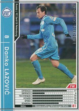【中古】WCCF/FW/レギュラーカード/2011-2012 288 : ダンコ・ラゾビッチ
