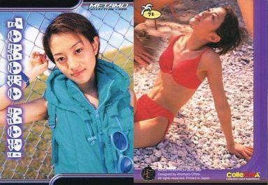 71 : 森知子/レギュラーカード/...