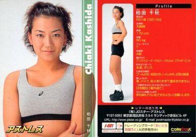 【中古】コレクションカード(女性)/あいどる見聞録 J-001 : 柏田千秋/あいどる見聞録 i-Girl