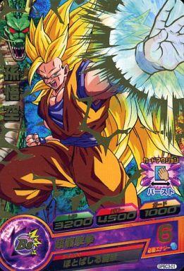 【中古】ドラゴンボールヒーローズ/P/ドラゴンボールヒーローズ カードグミ7 GPBC3-01 [P] : 孫悟空