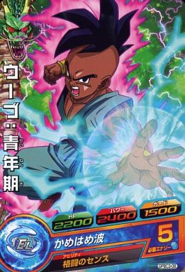【中古】ドラゴンボールヒーローズ/P/ドラゴンボールヒーローズ カードグミ7 GPBC3-08 [P] : ウーブ:青年期