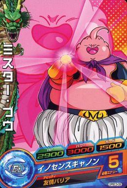 【中古】ドラゴンボールヒーローズ/P/ドラゴンボールヒーローズ カードグミ7 GPBC3-09 [P] : ミスター・ブウ