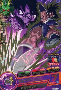 【中古】ドラゴンボールヒーローズ/P/ドラゴンボールヒーローズ カードグミ7 GPBC3-10 [P] : ターレス