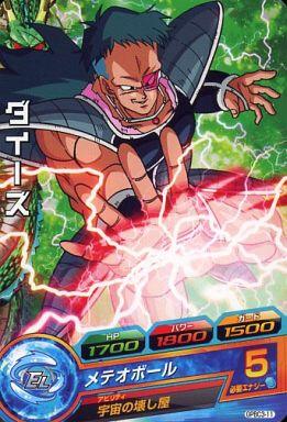 【中古】ドラゴンボールヒーローズ/P/ドラゴンボールヒーローズ カードグミ7 GPBC3-11 [P] : ダイーズ