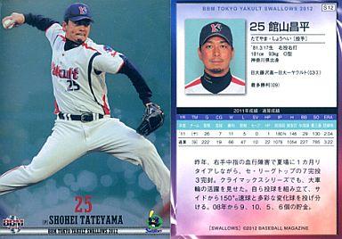 【中古】BBM/レギュラー/BBM 東京ヤクルトスワローズベースボールカード2012 S12 : 館山昌平(キラ)