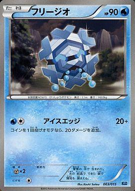 【中古】ポケモンカードゲーム/BW 「ケルディオデッキ30」 003/015 : フリージオ