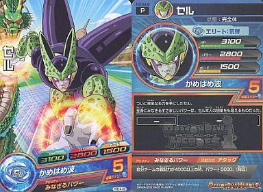【中古】ドラゴンボールヒーローズ/P/ドラゴンボールヒーローズカードグミ4 PBC4-08 [P] : セル