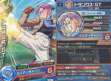 【中古】ドラゴンボールヒーローズ/P/ドラゴンボールヒーローズカードグミ4 PBC4-11 [P] : トランクス:GT