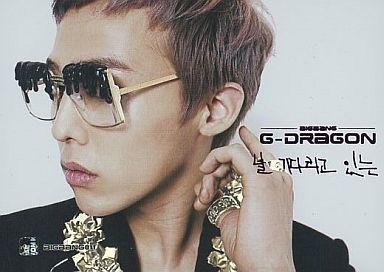 【中古】コレクションカード(男性)/BIGBANG STAR COLLECTION CARD VOL.1 BIGBANG011 : BIGBANG/G-DRAGON/カラーホイールレアカード/BIGBANG STAR COLLECTION CARD VOL.1