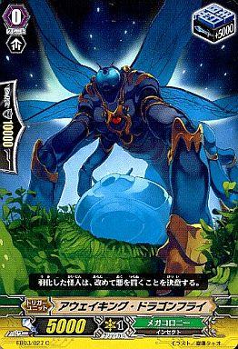 【中古】ヴァンガード/C/メガコロニー/エクストラブースター第3弾「黒鋼の戦騎」 EB03/027 : アウェイキング・ドラゴンフライ
