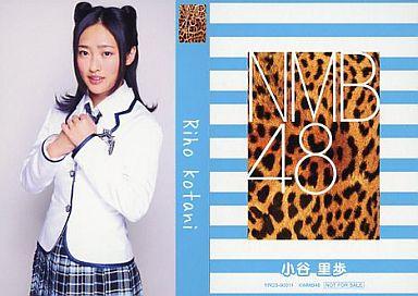 【中古】アイドル(AKB48・SKE48)/CD「ナギイチ」封入トレカ 小谷里歩/YRCS-90011/CD「ナギイチ通常盤 Type-A DVD付き」封入トレカ