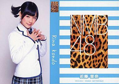 【中古】アイドル(AKB48・SKE48)/CD「ナギイチ」封入トレカ 近藤里奈/YRCS-90011/CD「ナギイチ通常盤 Type-A DVD付き」封入トレカ