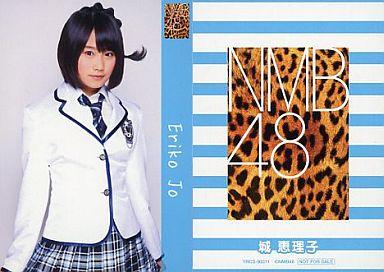【中古】アイドル(AKB48・SKE48)/CD「ナギイチ」封入トレカ 城恵理子/YRCS-90011/CD「ナギイチ通常盤 Type-A DVD付き」封入トレカ
