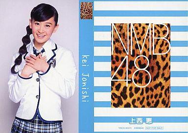 【中古】アイドル(AKB48・SKE48)/CD「ナギイチ」封入トレカ 上西恵/YRCS-90011/CD「ナギイチ通常盤 Type-A DVD付き」封入トレカ
