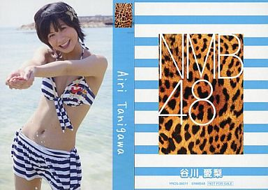【中古】アイドル(AKB48・SKE48)/CD「ナギイチ」封入トレカ 谷川愛梨/YRCS-90011/CD「ナギイチ通常盤 Type-A DVD付き」封入トレカ