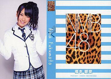 【中古】アイドル(AKB48・SKE48)/CD「ナギイチ」封入トレカ 福本愛菜/YRCS-90011/CD「ナギイチ通常盤 Type-A DVD付き」封入トレカ