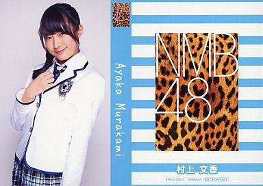 【中古】アイドル(AKB48・SKE48)/CD「ナギイチ」封入トレカ 村上文香/YRCS-90011/CD「ナギイチ通常盤 Type-A DVD付き」封入トレカ