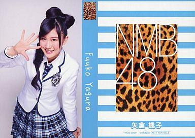【中古】アイドル(AKB48・SKE48)/CD「ナギイチ」封入トレカ 矢倉楓子/YRCS-90011/CD「ナギイチ通常盤 Type-A DVD付き」封入トレカ