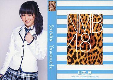 【中古】アイドル(AKB48・SKE48)/CD「ナギイチ」封入トレカ 山本彩/YRCS-90011/CD「ナギイチ通常盤 Type-A DVD付き」封入トレカ