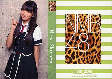 【中古】アイドル(AKB48・SKE48)/CD「ナギイチ」封入トレカ 白間美瑠/YRCS-90012/CD「ナギイチ通常盤 Type-B DVD付き」封入トレカ