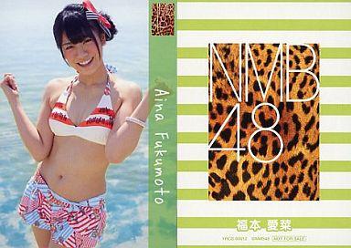 【中古】アイドル(AKB48・SKE48)/CD「ナギイチ」封入トレカ 福本愛菜/YRCS-90012/CD「ナギイチ通常盤 Type-B DVD付き」封入トレカ