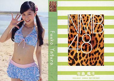 【中古】アイドル(AKB48・SKE48)/CD「ナギイチ」封入トレカ 矢倉楓子/YRCS-90012/CD「ナギイチ通常盤 Type-B DVD付き」封入トレカ