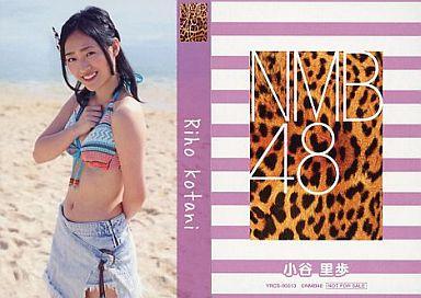 【中古】アイドル(AKB48・SKE48)/CD「ナギイチ」封入トレカ 小谷里歩/YRCS-90013/CD「ナギイチ通常盤 Type-C DVD付き」封入トレカ