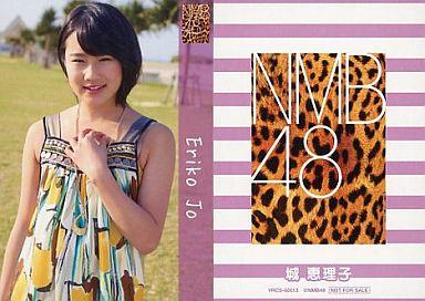 【中古】アイドル(AKB48・SKE48)/CD「ナギイチ」封入トレカ 城恵理子/YRCS-90013/CD「ナギイチ通常盤 Type-C DVD付き」封入トレカ