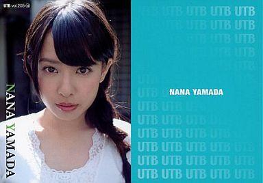 【中古】アイドル(AKB48・SKE48)/雑誌「UTB」付録トレカ UTBvol.205⑮ : 山田菜々/雑誌「UTB」付録トレカ