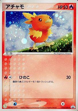 【中古】ポケモンカードゲーム/P/セブンイレブン「ポケモンフェア」オリジナルカード 018/ADV-P : (キラ)アチャモ
