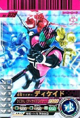 【中古】ガンバライド/SR/ヒーローカード/速/05弾 05-039 : 仮面ライダーディケイド