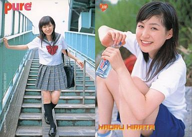 ミニスカート姿の平田薫さん