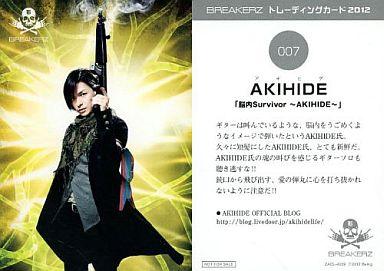 007 : BREAKERZ/AKIHIDE/CD「オ...