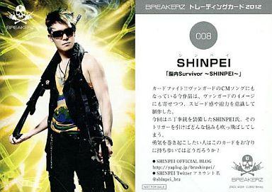 008 : BREAKERZ/SHINPEI/CD「オ...