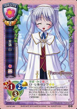 【中古】リセ/P/キャラクター/2012年2?3月 リセ プレゼントパック  CH-1539C : 東儀 白