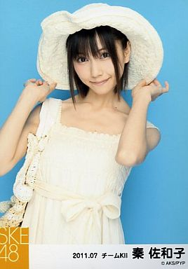 【中古】生写真(AKB48・SKE48)/アイドル/SKE48 秦佐和子/帽子・上半身・両手帽子/「2011.07」公式生写真