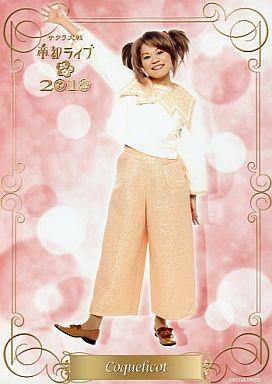 小桜エツコの画像 p1_32