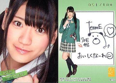 SPS36 : 小林亜実/直筆サインカード(/100)/SKE48 トレーディング ...