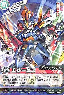 【中古】ダンボール戦機/R/LBX/LBXバトルカードゲーム 第6弾 D-06-13 : Σオービス