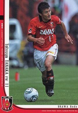 【中古】スポーツ/レギュラーカード/2011Jリーグオフィシャルトレーディングカード 浦和レッズ 12 [レギュラーカード] : 田中達也