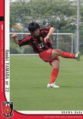 【中古】スポーツ/レギュラーカード/2011Jリーグオフィシャルトレーディングカード 浦和レッズ 23 [レギュラーカード] : 山田直輝