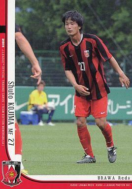 【中古】スポーツ/レギュラーカード/2011Jリーグオフィシャルトレーディングカード 浦和レッズ 28 [レギュラーカード] : 小島秀仁