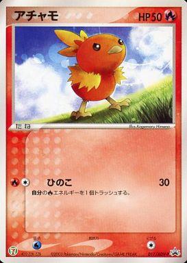 【中古】ポケモンカードゲーム/P/セブンイレブン「ポケモンフェア」オリジナルカード 017/ADV-P [P] : アチャモ