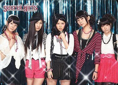 Secret girls/CD「Secret girls...