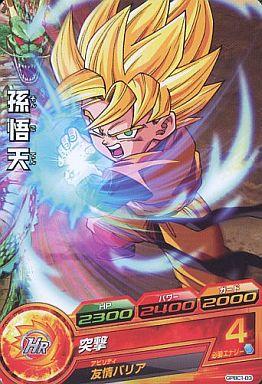 【中古】ドラゴンボールヒーローズ/P/ドラゴンボールヒーローズ カードグミ5 GPBC1-03 [P] : 孫悟天